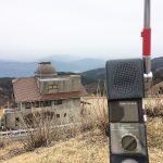 春の一斉オンエアディ2017運用ログ(2017/03/20)